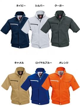 BUR6082 半袖ジャケット(ユニセックス) カラー一覧