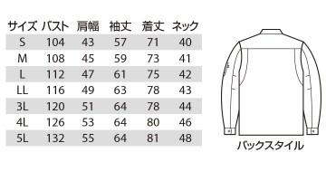 BUR6083 長袖シャツ サイズ表