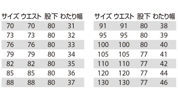 BUR6106 カーゴパンツ サイズ表