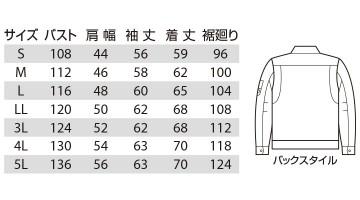 BUR8061 ジャケット サイズ表