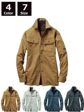 BUR8063 長袖シャツ