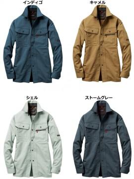 BUR8063 長袖シャツ カラー一覧