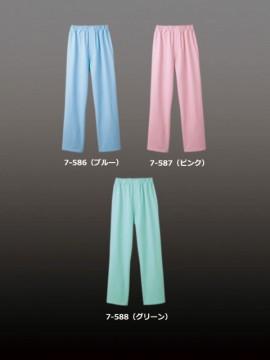 CK7586 パンツ(男女兼用・総ゴム+ヒモ付) カラー一覧