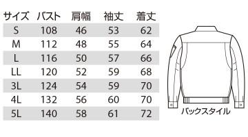 BUR7061 長袖ブルゾン サイズ表