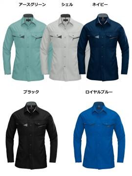 BUR7063 長袖シャツ カラー一覧