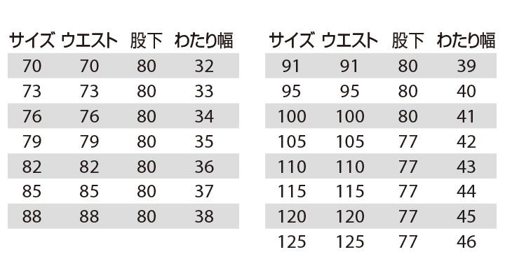 7066_size.jpg