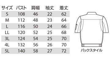 BUR7062 半袖ブルゾン サイズ表