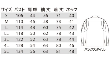 BUR9063 長袖シャツ サイズ表