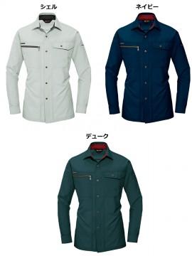 BUR9063 長袖シャツ カラー一覧