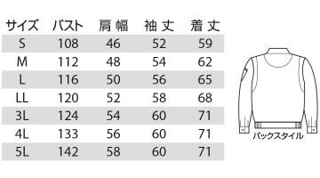 BUR7031 長袖ブルゾン サイズ表