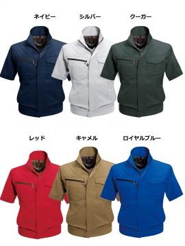 BUR7092 半袖ジャケット(ユニセックス) カラー一覧