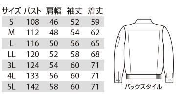 BUR9021 長袖ブルゾン サイズ表