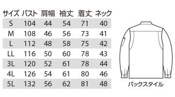BUR9023 長袖シャツ サイズ表