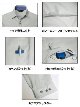 BUR9023 長袖シャツ 詳細