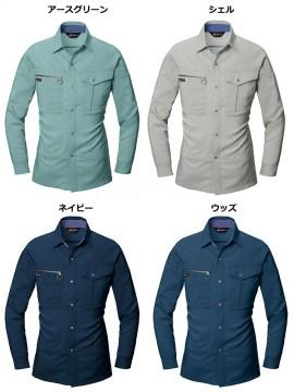 BUR9023 長袖シャツ カラー一覧