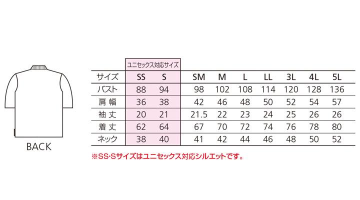 205_size.jpg