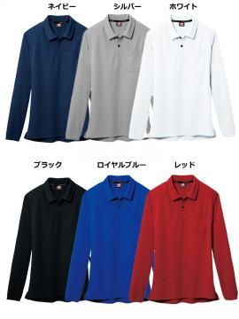 103 長袖ポロシャツ カラー一覧