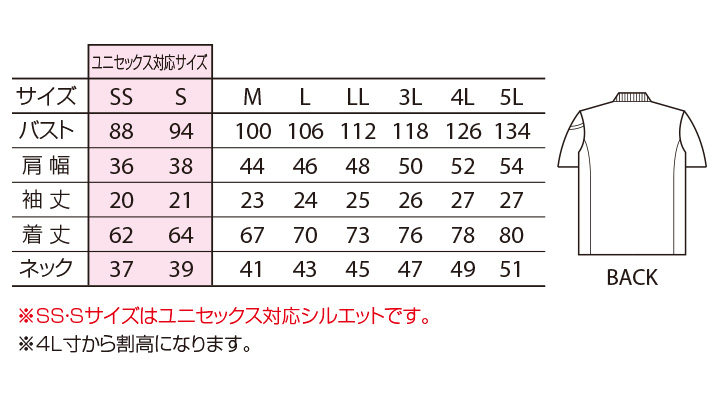 305_size.jpg