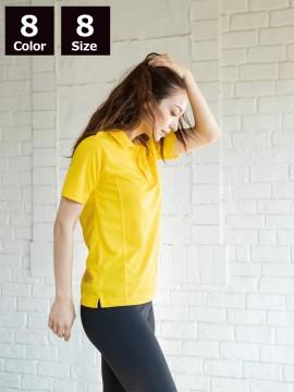 305 半袖ポロシャツ