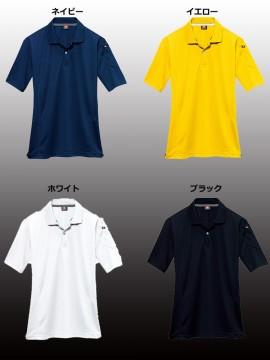 305 半袖ポロシャツ カラー一覧1