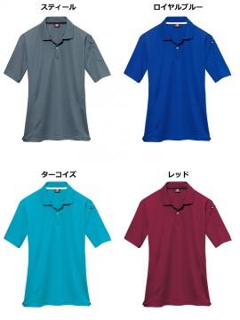 305 半袖ポロシャツ カラー一覧2