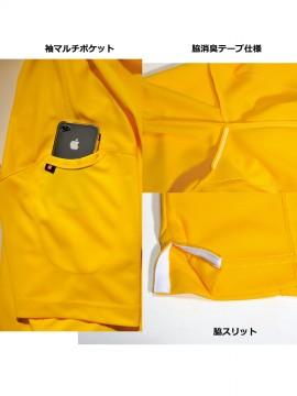 305 半袖ポロシャツ 多機能紹介