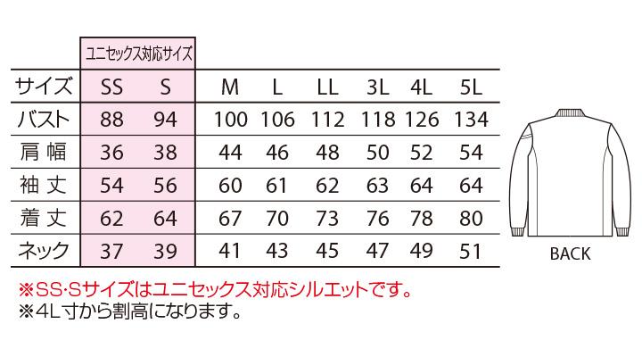 303 長袖ポロシャツ サイズ表