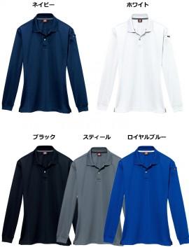 303 長袖ポロシャツ カラー一覧