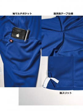 303 長袖ポロシャツ 多機能紹介
