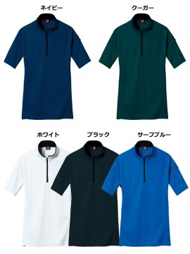 415 半袖ジップシャツ カラー一覧
