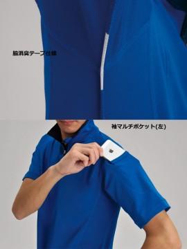 415 半袖ジップシャツ 機能紹介