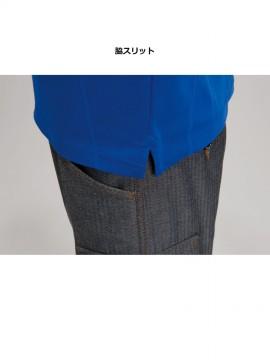 415 半袖ジップシャツ 脇スリット