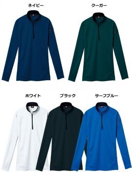 413 長袖ジップシャツ カラー一覧