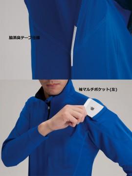 413 長袖ジップシャツ 多機能紹介