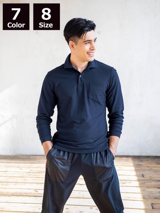 505 長袖ポロシャツ