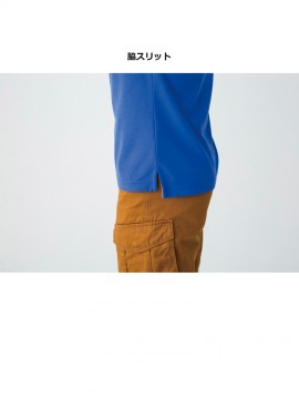 505 長袖ポロシャツ 脇スリット