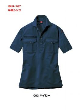 707  半袖シャツ ネイビー
