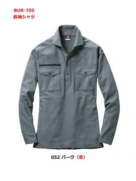 705 長袖シャツ バーク