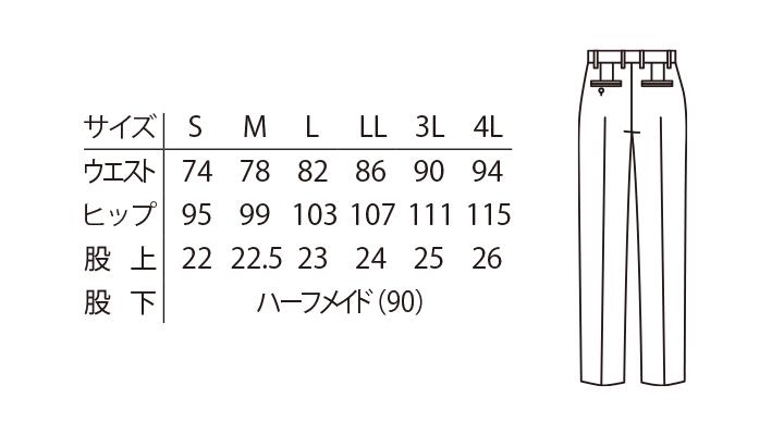 ARB-AS7936 パンツ(メンズ・ノータック) サイズ表