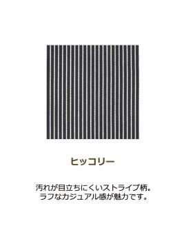 キャスケット(男女兼用)