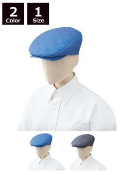 ARB-AS8259 ハンチング帽(男女兼用)