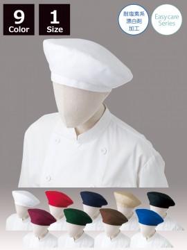ARB-AS8086 ベレー帽