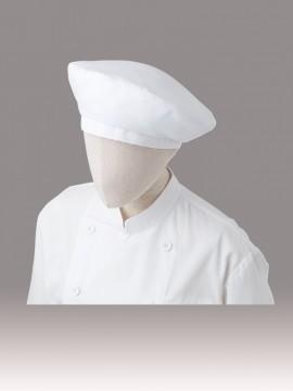 ARB-AS8086 ベレー帽 拡大画像・ホワイト