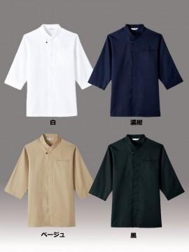 ARB-AS8203 和風シャツ(男女兼用) カラー一覧