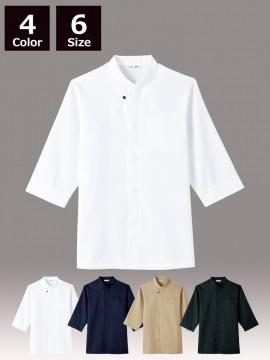 AS8203_shirt_M.jpg
