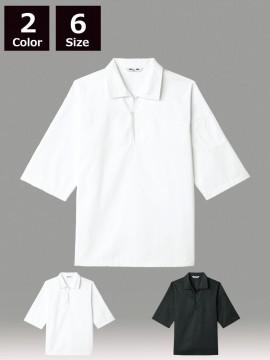 ARB-AS8044 コックシャツ(男女兼用・七分袖) ブラックコックコート ホワイトコックコート