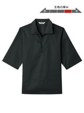 ARB-AS8044 コックシャツ(男女兼用・七分袖) 拡大画像・ブラック