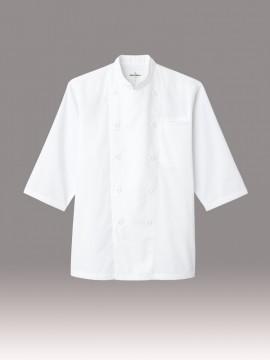ARB-AS8047 コックシャツ(七分袖) 拡大画像
