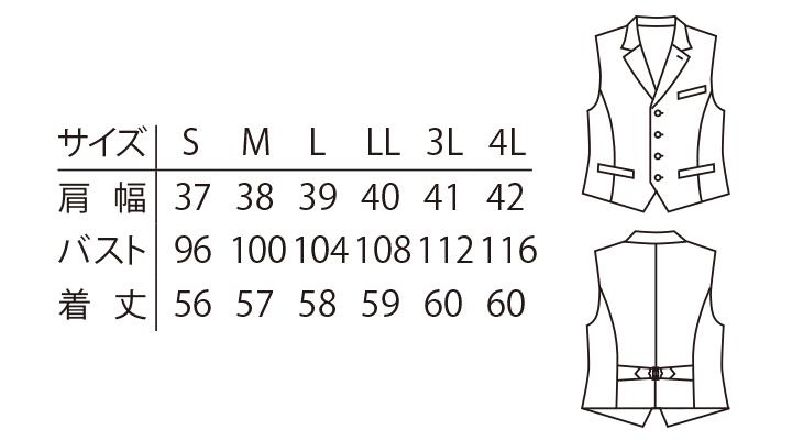 ARB-AS8061 ベスト(メンズ) サイズ表