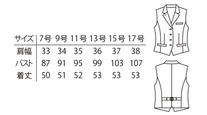 ARB-AS8068 ベスト(レディース) サイズ表